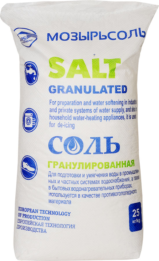 Granulated salt for de-icing