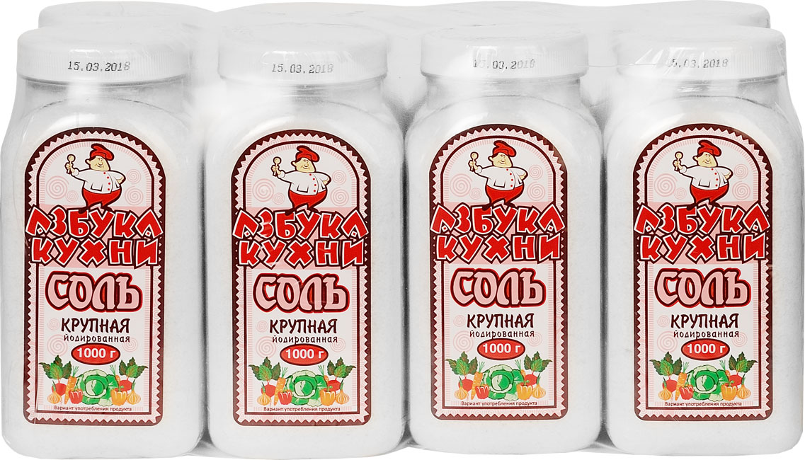 "Food grade rock salt ""Azbuka Kuhni"" iodized"