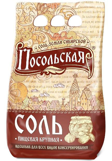 "Food grade rock salt ""Posol`skaya"""