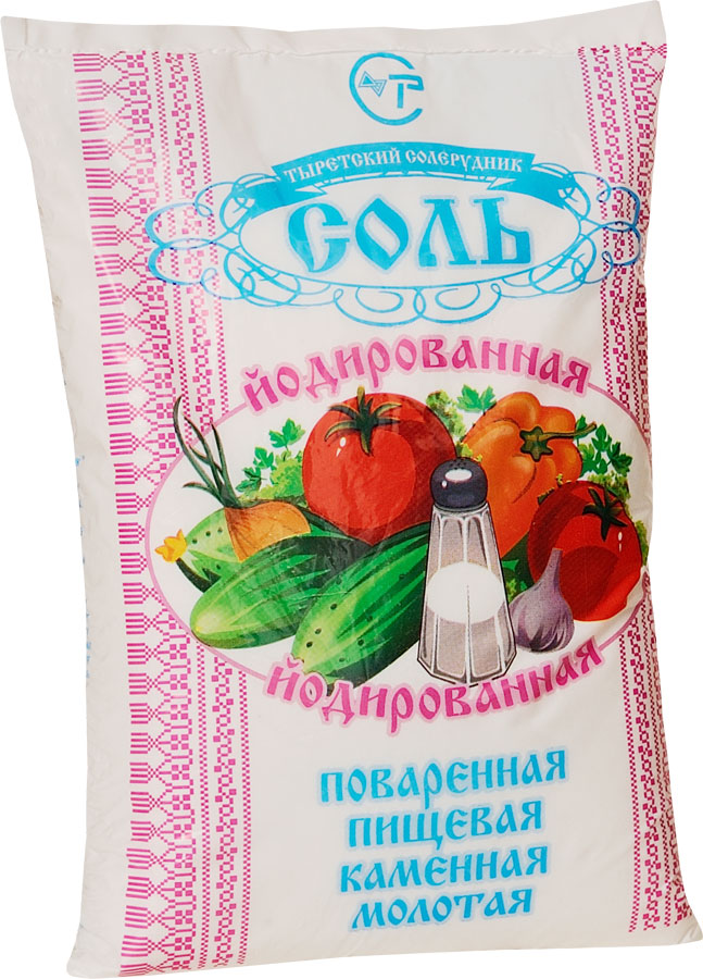 Food grade rock salt iodized