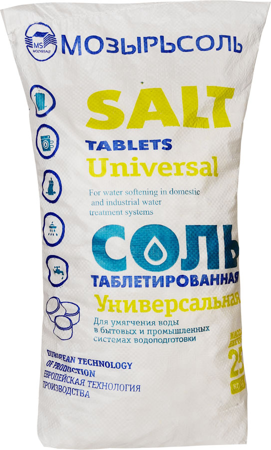 "Vacuum salt tablets ""Universal"""